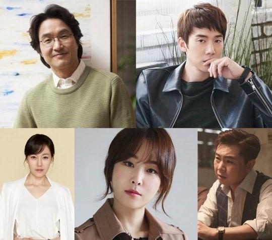 Han Suk Kyu, Seo Hyun Jin, Yoo Yeon Seok, And More Confirmed For New Drama