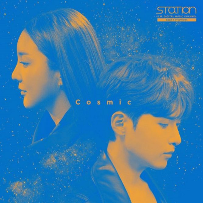 """Update: Super Junior's Ryeowook And Bada Are A """"Cosmic"""" Duo In New Image"""