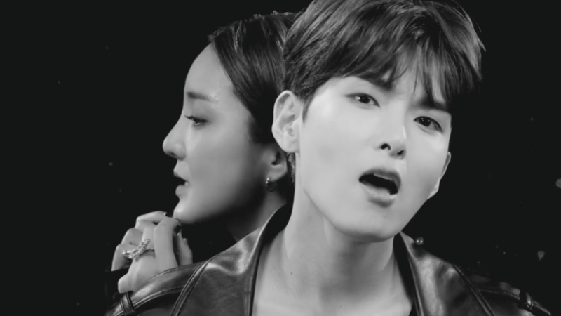 """Watch: Super Junior's Ryeowook And Bada Release MV For Stunning Duet """"Cosmic"""" Through SM STATION"""