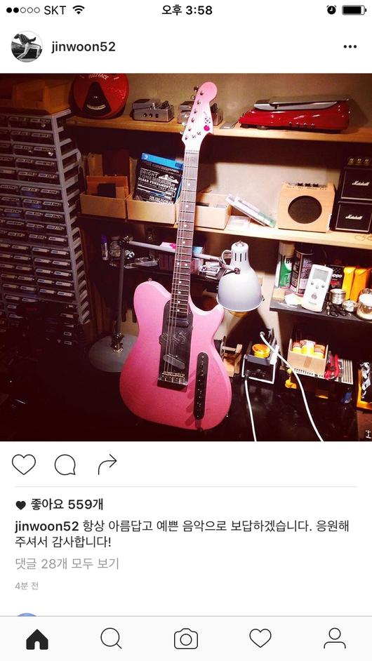 Jinwoon Instagram