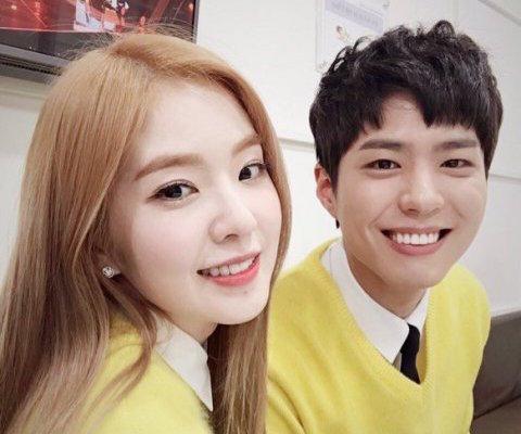 Irene Park Bo Gum
