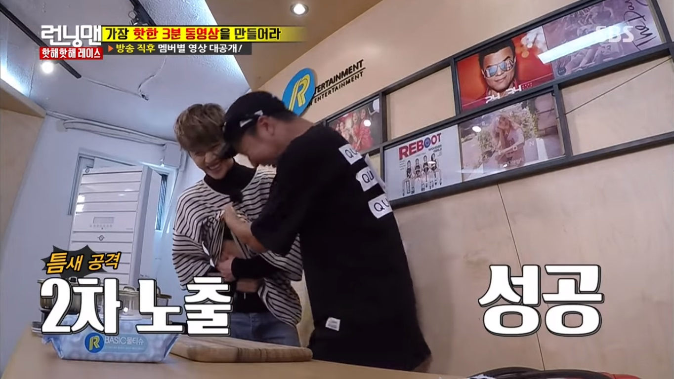 "Haha Gets GOT7's Mark To Show Some Skin On ""Running Man"""