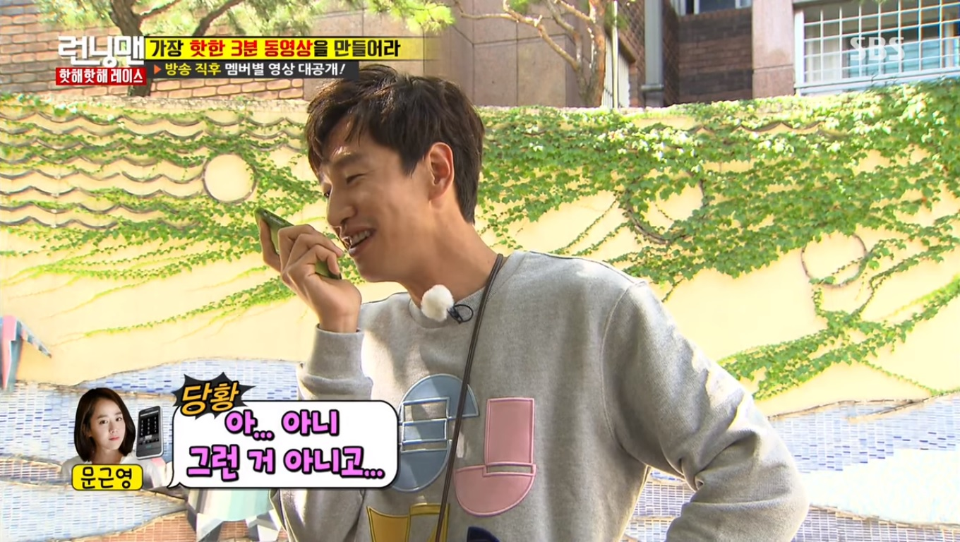 "Moon Geun Young Cracks Lee Kwang Soo Up With Her Candid Confession On ""Running Man"""