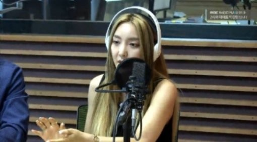 Previous Radio Interview With Bada Hints At Relationship?