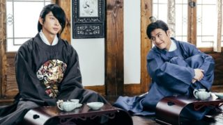 lee joon gi kang ha neul