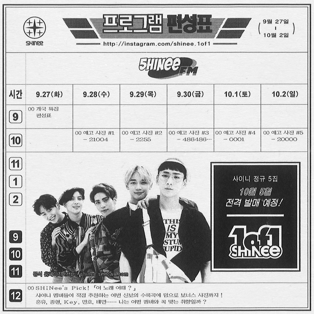 SHINee Announces Comeback Plans With Retro Schedule