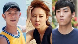 Beenzino Gong Hyo Jin John Park