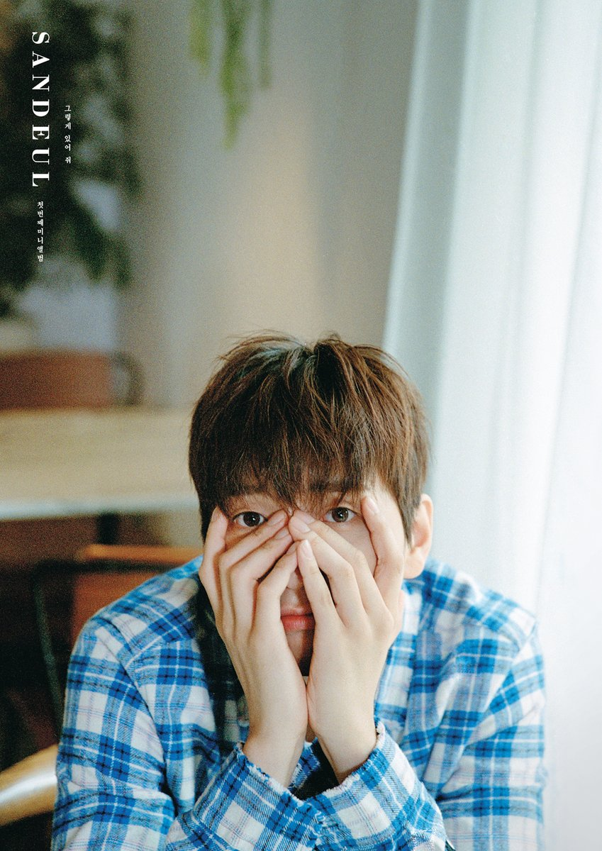 Update: B1A4's Sandeul Shares Adorable Teaser Image For Upcoming Solo Debut