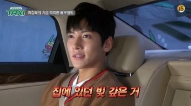 Ji Chang Wook Reveals The Most Satisfying Gift He Gave To His Mom