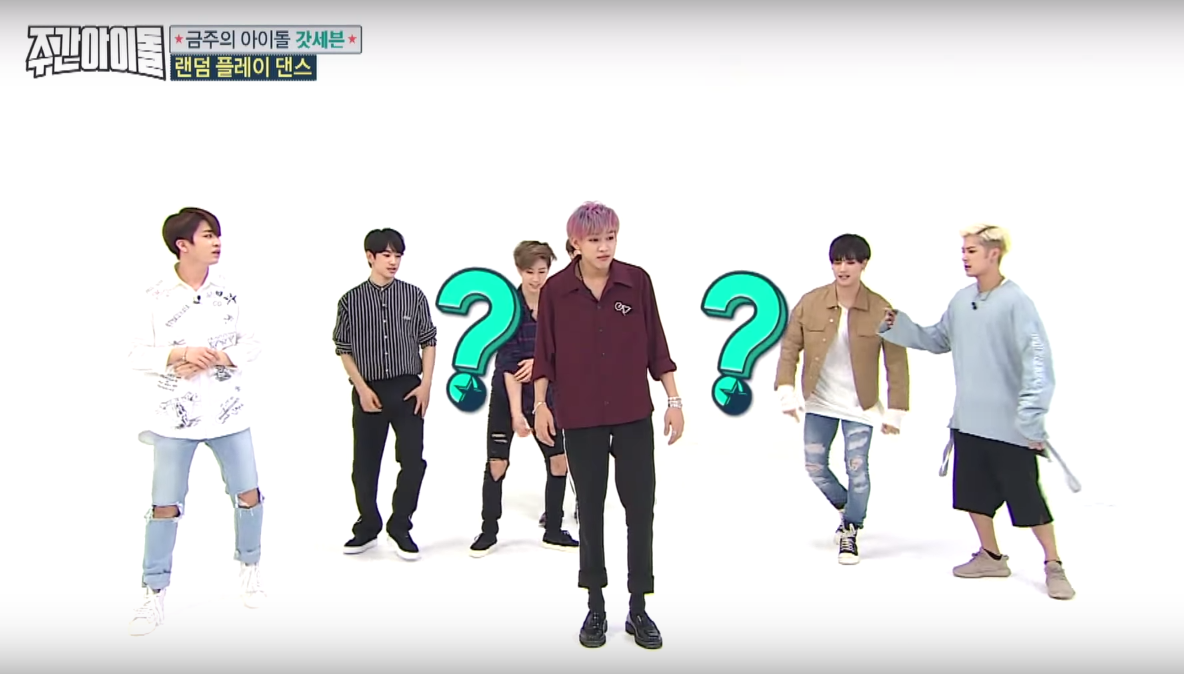 "Watch: GOT7 Is Simultaneously Confident And Confused While Attempting ""Random Play Dance"""