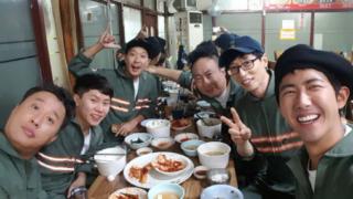 Park Myung Soo Infinite Challenge