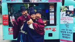 Park Chul Min Park Bo Gum