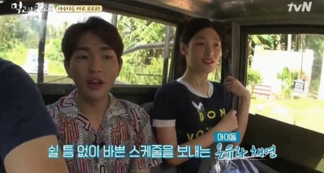 Onew And Jung Chaeyeon Open Up About Busy Idol Life