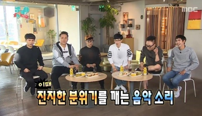 """Infinite Challenge"" Wants To Collaborate With BTS?"