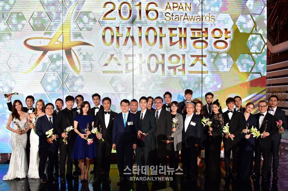 APAN 2016 star daily news