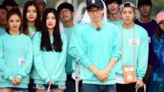 Yoo Jae Suk on Running Man