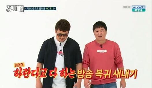 jung hyung don defconn