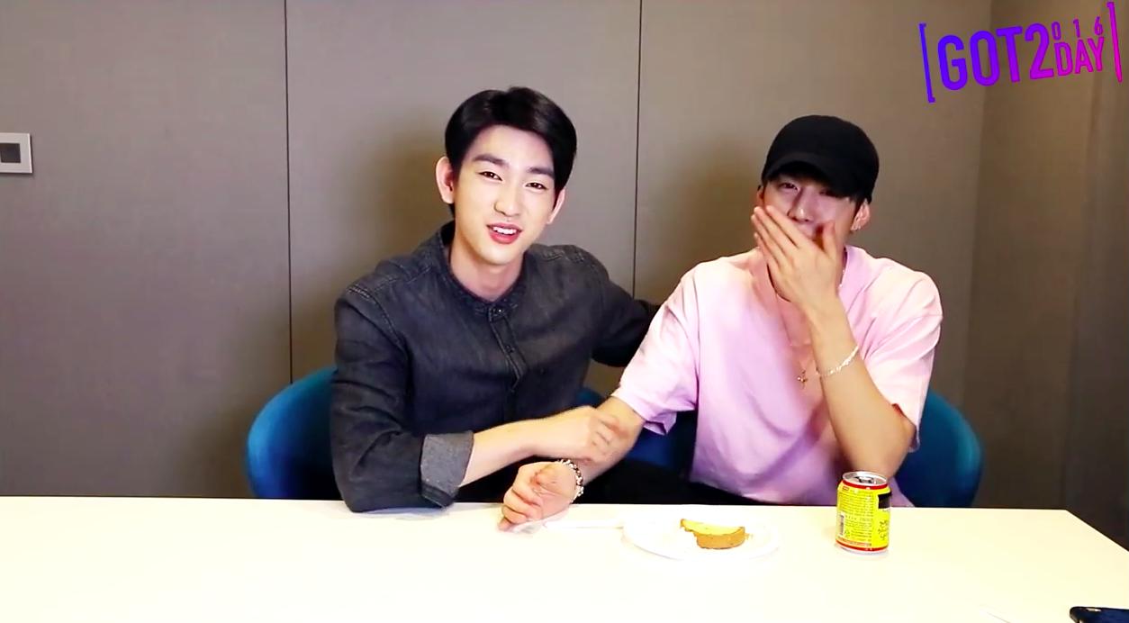 got7 jinyoung mark