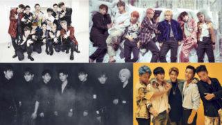 EXO BTS Sechs Kies INFINITE