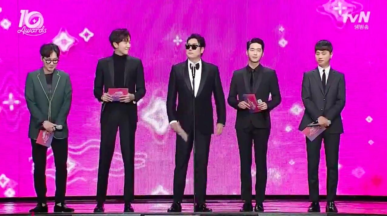 tvN10 awards 5
