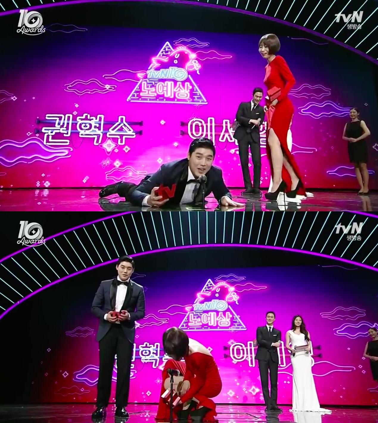 tvN10 awards 4