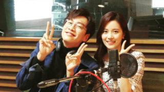 Lee Kwang Soo Jung Da Hee2