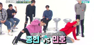 shinee weekly idol