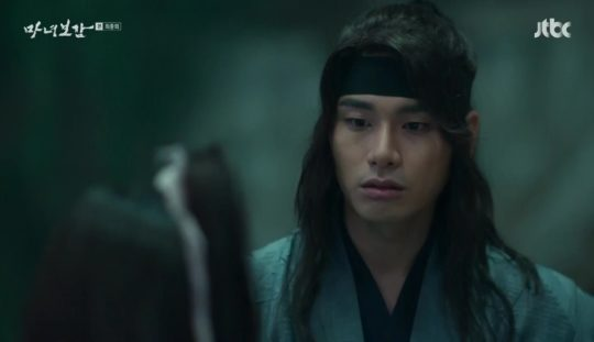 mirror of the witch - yo kwang