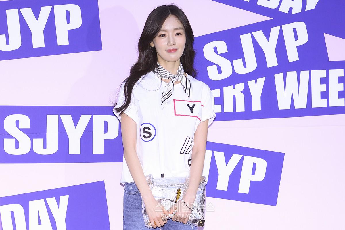 Han Sun Hwa Star Daily News