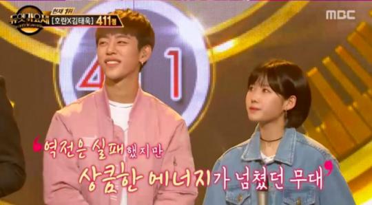 Daehyun Duet Song Festival