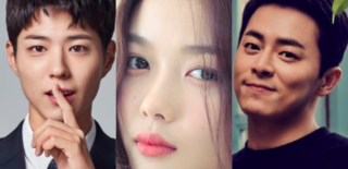 Park Bo Gum Kim Yoo Jung Jo Jung Suk