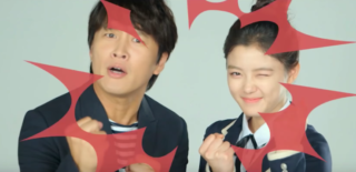 Cha Tae Hyun Kim Yoo Jung