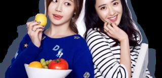 Tasty Road Kim Min Jung Yura Girls Day