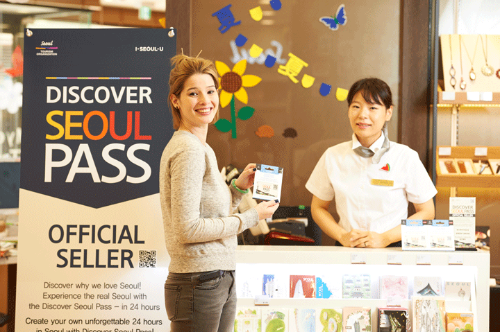 seoul-discover-pass