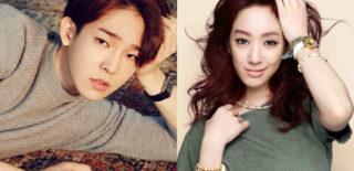 nam tae hyun winner jung ryeo won