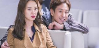 Lee Sun Gyun Song Ji Hyo