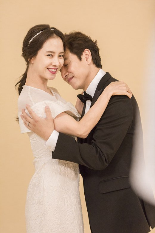 Lee Sun Gyun Song Ji Hyo 2