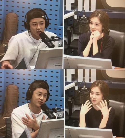 Kim Min Suk radio