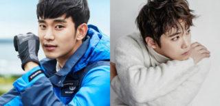 Kim Soo Hyun and Lee Hong Ki