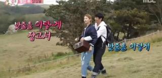 Kim Jin Kyung Jota MADTOWN