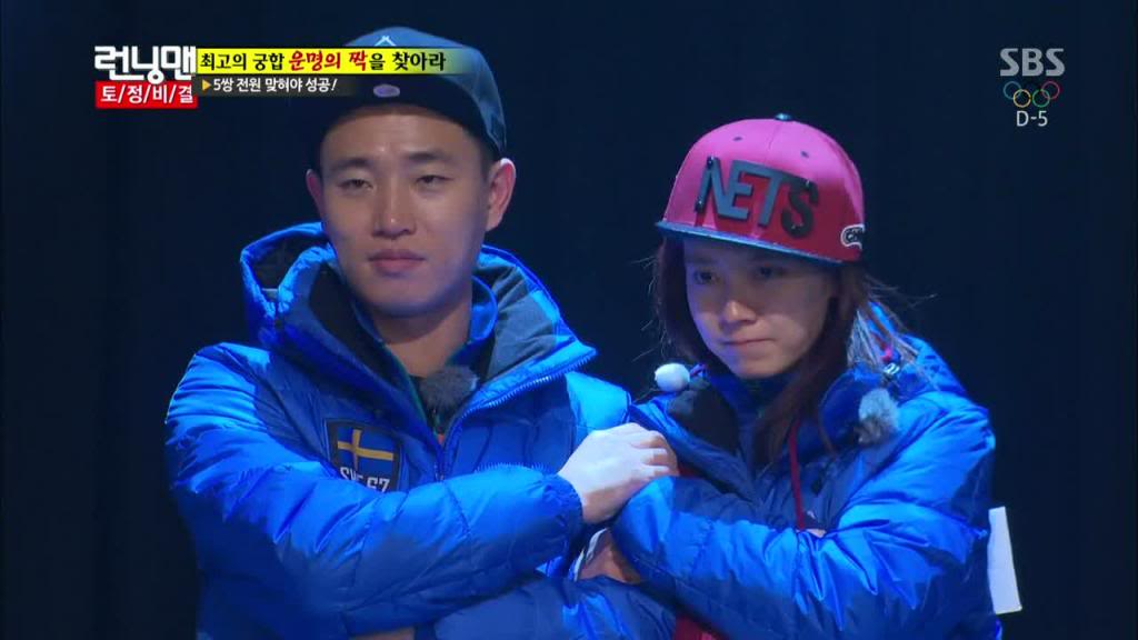 monday couple running man gary