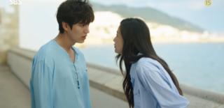 Jun Ji Hyun Lee Min Ho