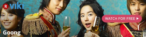 Drama 2006] Princess Hours 궁 - k-dramas & movies - Soompi Forums