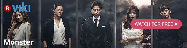 99cf2913d230 Drama 2016   Monster 몬스터 - k-dramas   movies - Soompi Forums