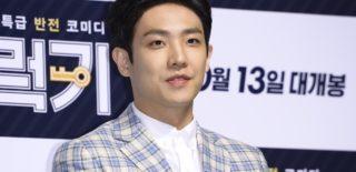 Lee Joon Star Daily News