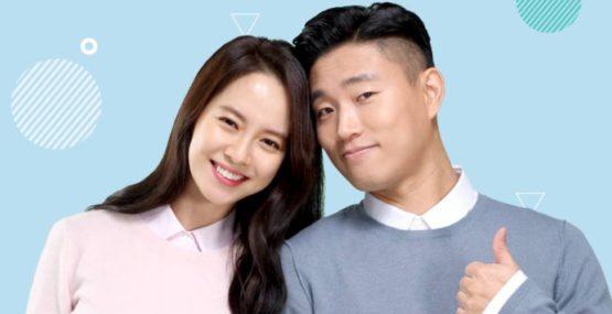 Song Ji Hyo Gary