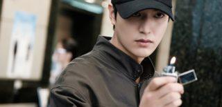 Lee Min Ho The Legened of the Blue Sea 3