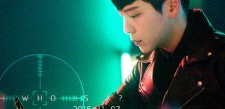 Himchan teaser