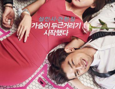 chun jung myung ha ji won bolin chen
