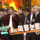 bts music bank 6th win